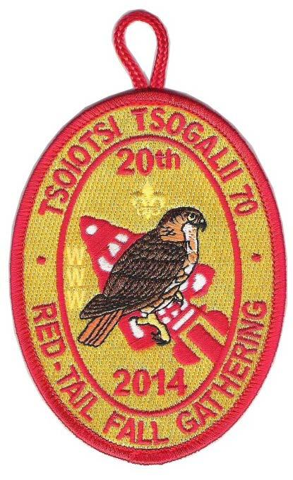 Tsoiotsi Tsogalii 70 2014 Fall